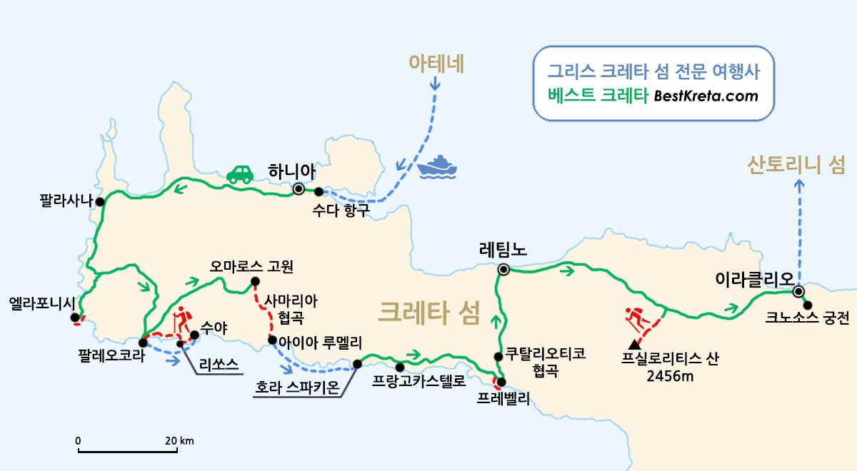 그리스 크레타섬 여행 지도